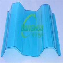 polycarbonate corrugate sheet/blue polycarbonate roofing tile