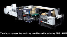 double layer square bottom paper bag making machine