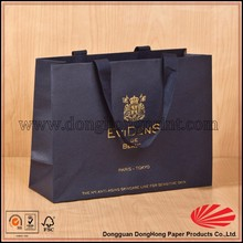 Colorful different types design luxury paper shopping bag