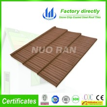 cheap price for wood type of corrugated steel roofing sheet