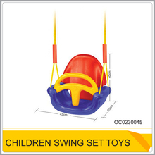 Outdoor swing set single plastic swing sets for toddlers OC0230045