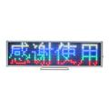 fábrica de precio barato de interior de alto brillo led de escritorio placa de circuito electrónico shenzhen l1664f 2015
