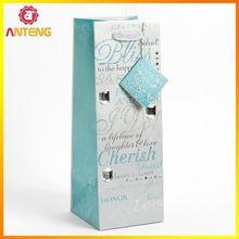 satin gift bag Christmas Gift Wine paper bag