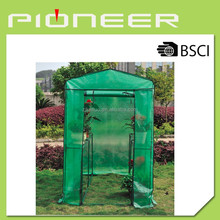 Portable garden plants funnel walk-in greenhouse,hot sale PE flower and lawn greenhouse