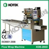Small Horizontal Flow Packing Machine For Plastic Bag