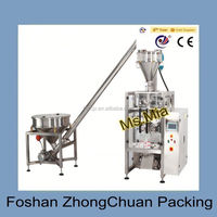 Popular best sell newest fruit powder packing machine