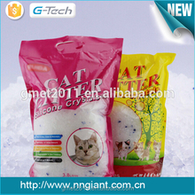 kitty litter, cat litter sand, cat toilet sand
