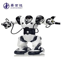 Hot selling big scale infrared RC Robot roboactor with Light & Sound