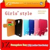 Free Sample PU Leather Mobile Phone Case For Gionee dream d1
