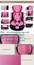 China supplier Beautiful fashionable Kid Car Seat