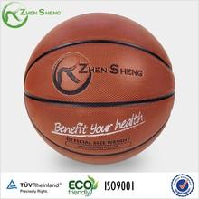Zhensheng basketballs 7