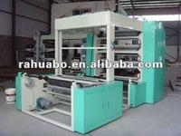 Two Colour Flexo Printing Machine