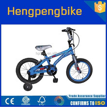 hot selling yellow girl child bike/child bike trailer/baby tricycle children bicycle