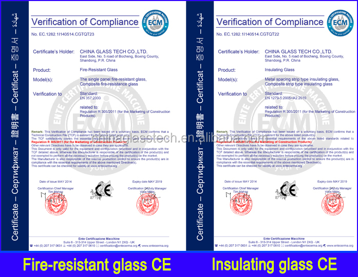 Fire-resistant and Insulated Glass CE.jpg