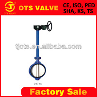 BV-SY310 Longer or extension lever Butterfly Valve 2 meters