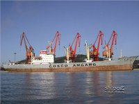 shipping service from China to ODESSA UKRAINE