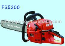Gasolina FS5200