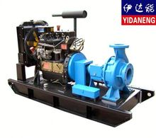 High performance water pump set with ISO