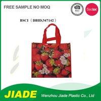 Pp woven bag printers/woven bags for potato's/custom pp woven bags for sale