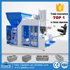 QMY18-15 mobile brick machine concrete brick machine