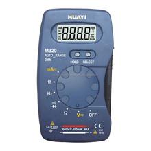 2015 New Arrival Portable Blue Digital Multimeter Hot Sale Modern M320