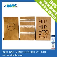Online Shopping China Supplier printed brown kraft paper bag
