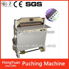 SPM-610 paper punching machine for binding , office equipment good punching machine , paper punch book machine drilling punching