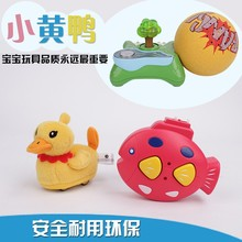 Turbo Pets Rocky Stone,Plush Animals called duck ,and rolling stone, With two remote controls Electronic, remote control toys