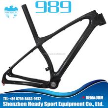 Wholesale~29er mtb carbon frame China carbon mtb frame LO-OK 989 M/L EN standard