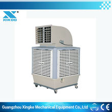 2015 Favourable price environmental protection Portable Air Cooling On Sale