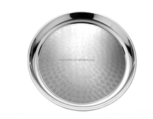 SZB-1305 Stainless steel Thai style metal tray/serving plate/round food dish