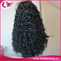 New arrival cheap price peruvian virgin hair kinky curly wig