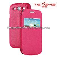 Leather 2 Core I8260 I8262 Mobile Phone Case