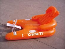 Inflatatble Paddling Pool Lounge