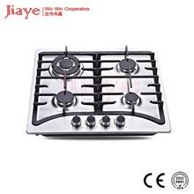 NG/LPG gas stove parts 4 burner CKD packing JY-S4001