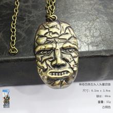 Fantastic Four Anime Necklace