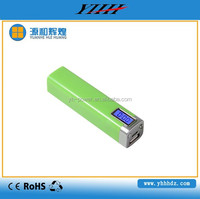 PCB boar&Alumium alloy promotion gift power source power bank