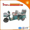 hot sale 3 wheel pedal car