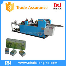 good quality delivery on time folding mini type facial tissue machine equipment MFT20A