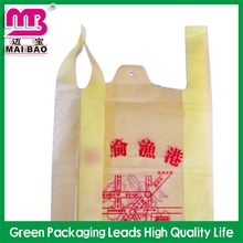 excellent quality good price machine to make plastic t-shirt bag on roll