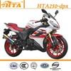 HTA Motorcycle-250cc Motorcycle(HTA250-DPX)