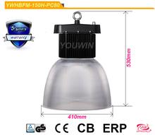 Ali061416 70% bill saving round plastic light reflector led hallenstrahler PC cover 150w led high bay light