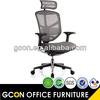 /p-detail/Sillas-de-oficina-ergon%C3%B3mico-mejor-ergonom%C3%ADa-de-sillas-de-oficina-silla-gcon-e-ham-300002275374.html