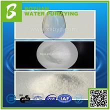 Coal Washing Chemical nonionic polyacrylamide Flocculant NPAM
