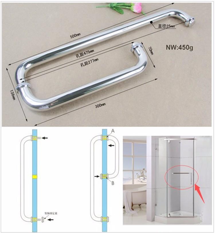 Furnitue poign es moderne salle de bains cran de douche - Poignee porte de douche ...