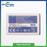 1 year warranty u960 u450 ab463651gz double ic good quality manufacture mobile phone battery