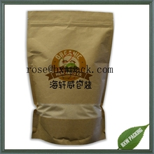 plastic brown kraft paper bag with window for suger cane