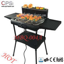2200W Barbeque Grill with food plate and wind shield MBQ-004A s3