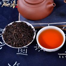 Original flavor third grade puer tea rich in nutrition
