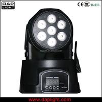 stage lighting 7pcs led moving head led wash moving head/Dj equipment prices 7pcs led moving head